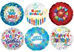 "9"" air filled mylar balloons"