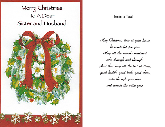 Husband Christmas Cards.Sister Husband Christmas Card 6 Pack