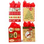 Christmas Gift Bags - Large (12 pack)